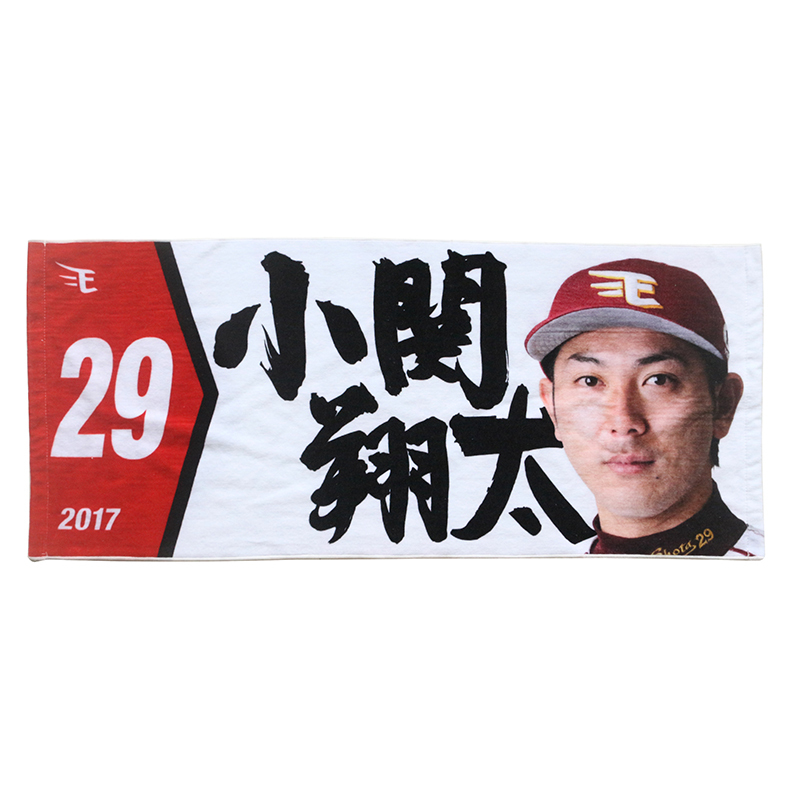 100% cotton football team photo digital printed face towel