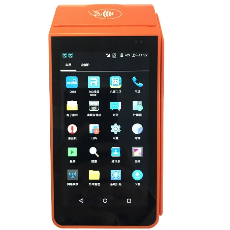 Amazon Hotsell Wireless NFC 4G Smart Handheld Terminal POS Android in Stock
