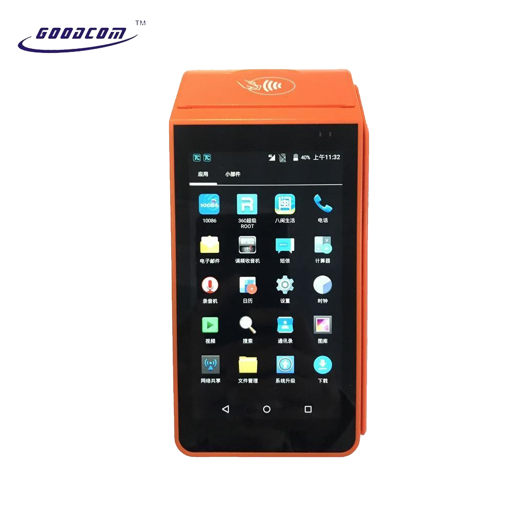 Hot Selling Lottery Payment Mobile Android POS Terminal with Printer