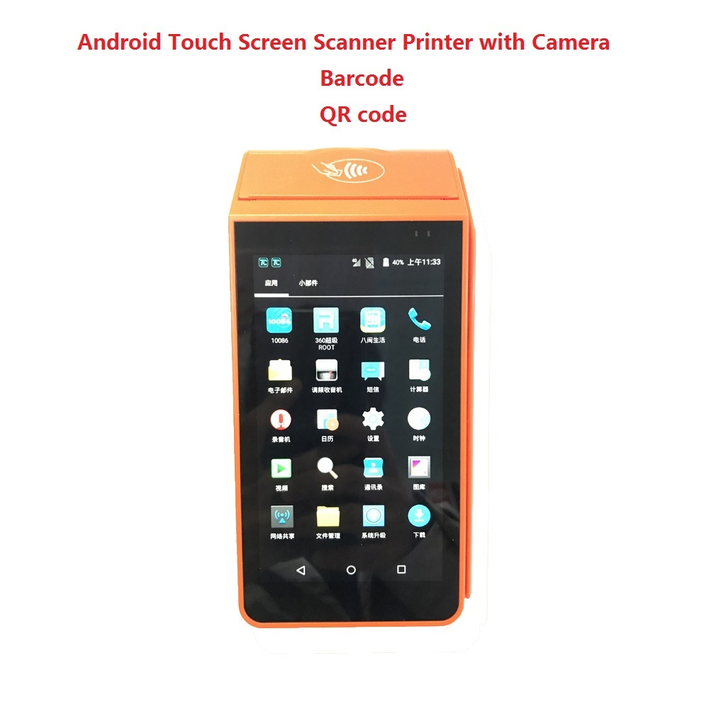 New Arrival App Customizable Android Printer Handheld POS Terminal in POS Systems