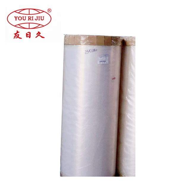 25 Micron BOPP Film for Adhesive Tape