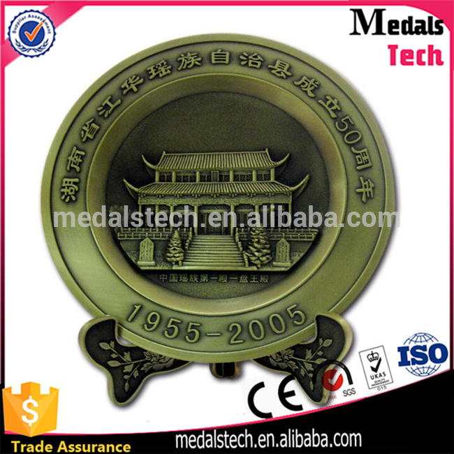 Newest customized gold /silver/bronze plated engraved metal award plate for souvenir