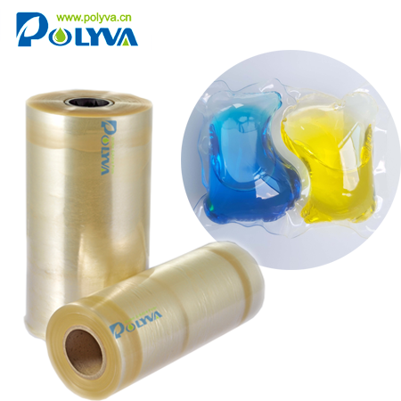 Polyva cold wate detergent beads water soluble packaging film