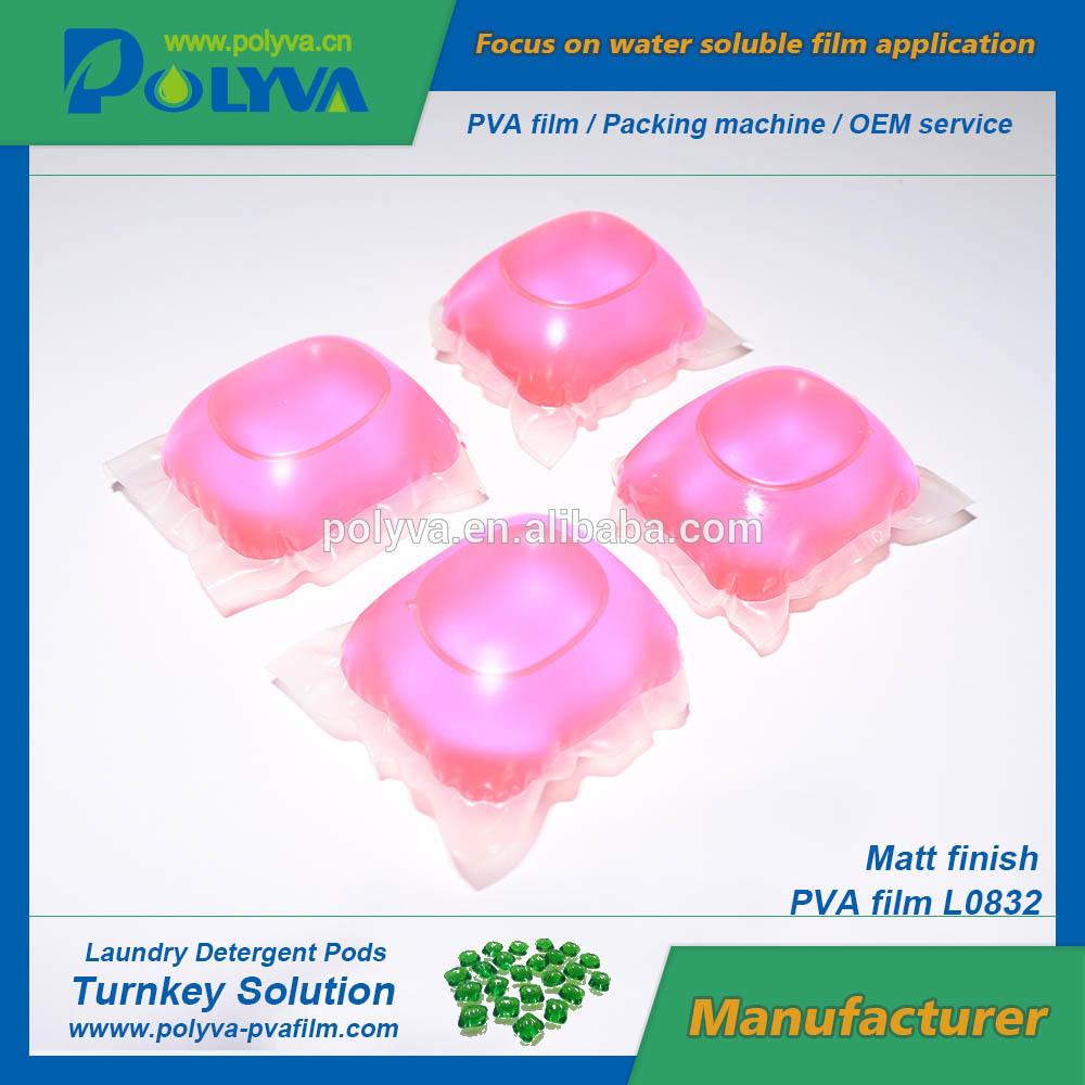 Matt finish Polyvinyl Alcohol pva water soluble film for laundry capsules