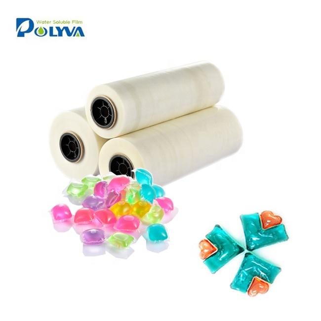 water soluble packing film pva water soluble film cold water soluble film