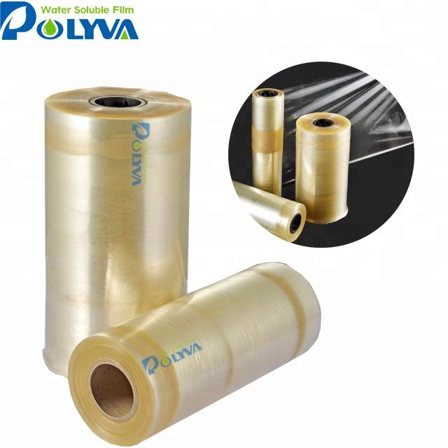 CHINA manufacture cold water soluble pva film