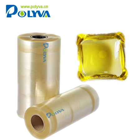 Polyva laundry detergent capsule PVA hydrographics water soluble film