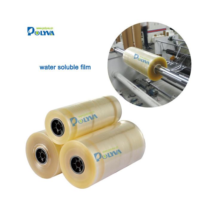 Polyva cold water soluble laundry pods PVA film for packing luandry pods