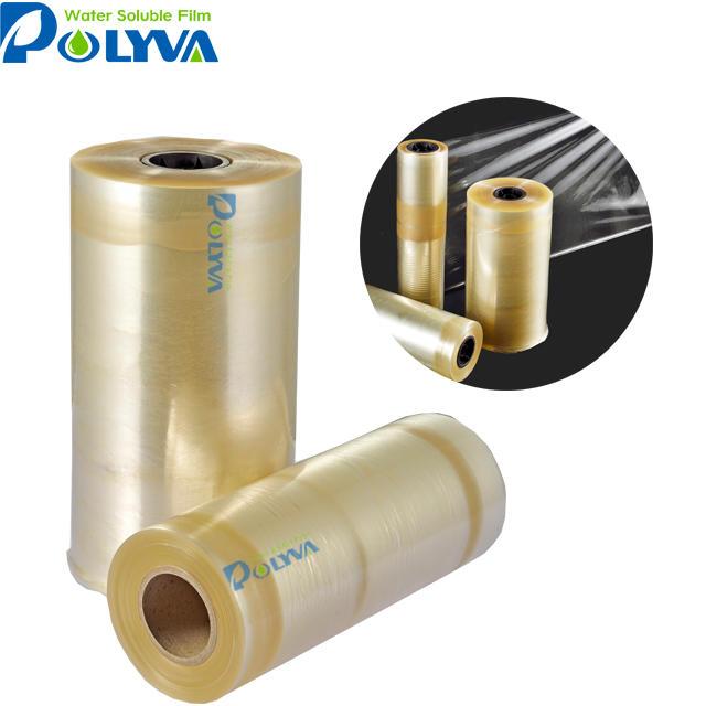 New environmental degrade plastic material laundry pod packaging pva film / water soluble pva film