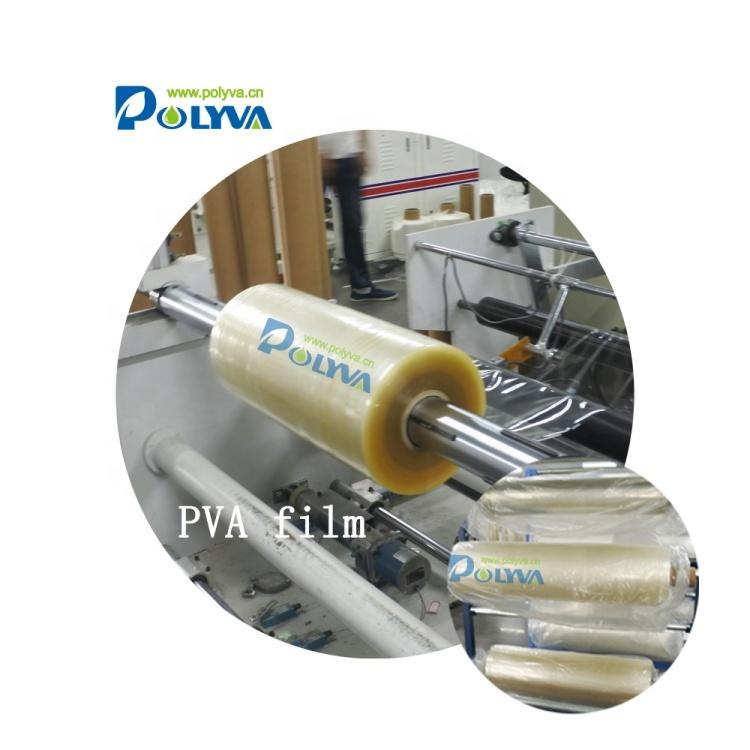 Polyva lab formula water soluble membrane PVA film