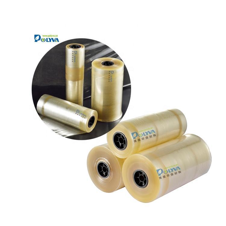 Polyva water soluble membrane PVA film for laundry detergentcapsules