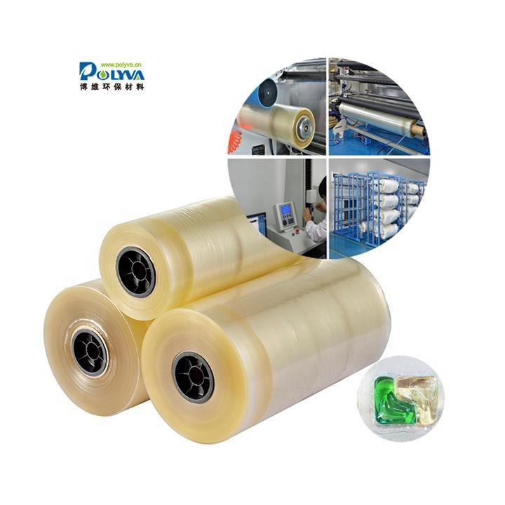 OEM and ODM green cold Liquid water soluble film for laundry detergent pods