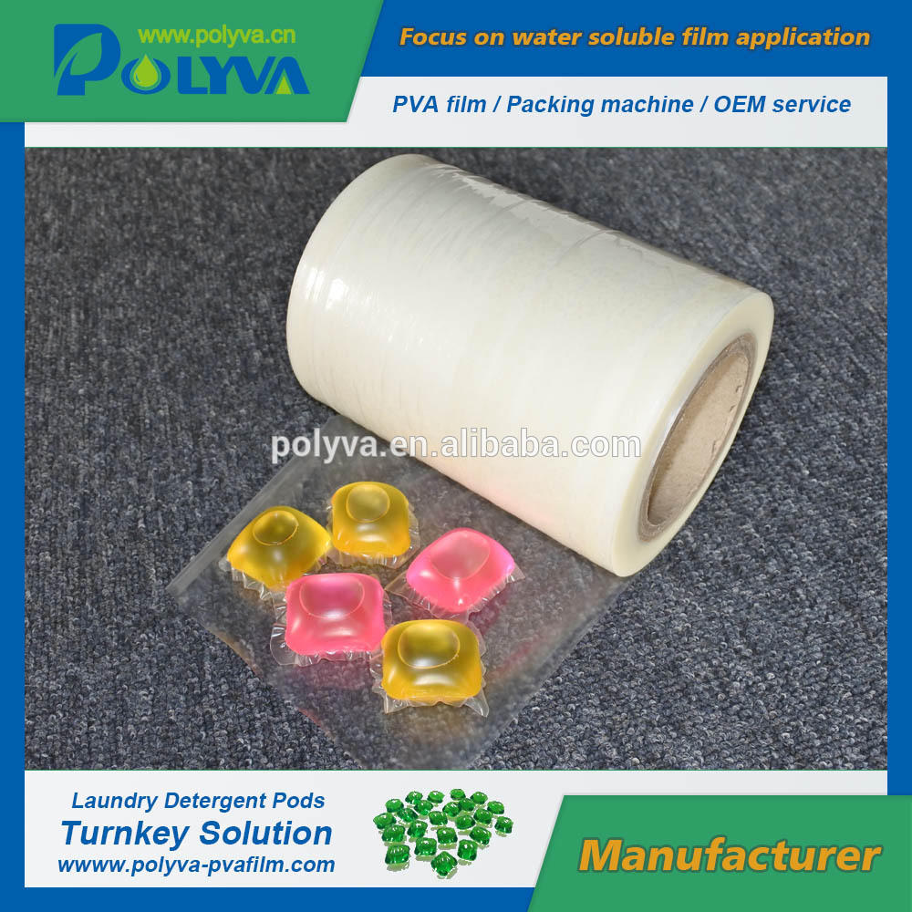 2017 hot sell customized pva roll film for detergents pods packaging