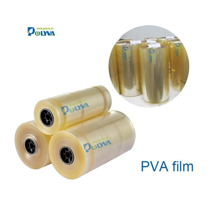 Polyva factory supplier PVA dissolving paper roll cold water soluble film