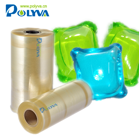 Polyva factory direct sales transparent packing materialwater soluble film