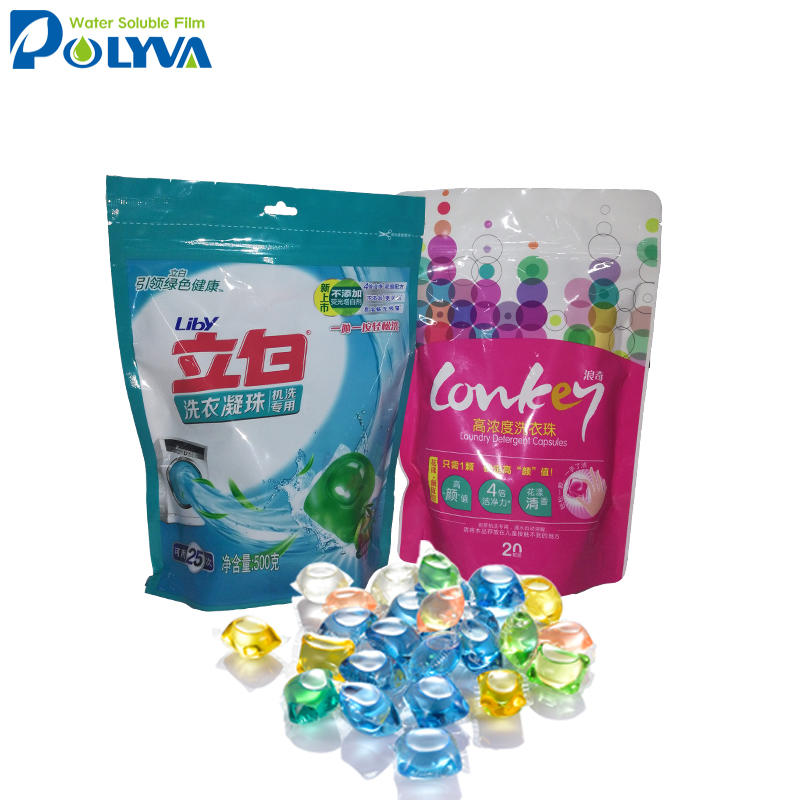 Polyva manufacturer OEM clothes washing capsules laundry detergent pods