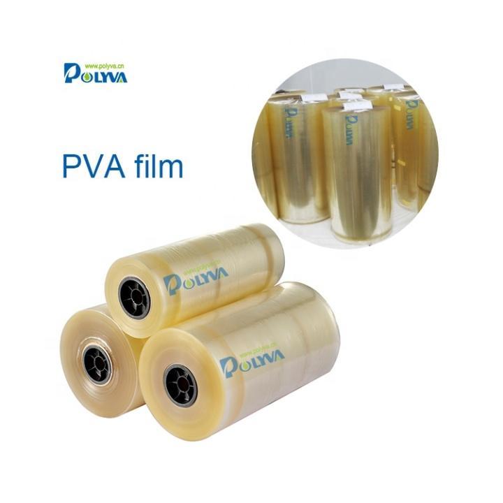 Polyva water soluble PVA film biodegradable plastic film