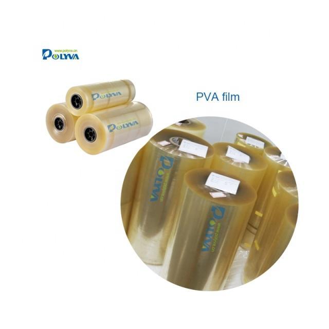 Polyva biodegradabl water soluble membrane PVA film