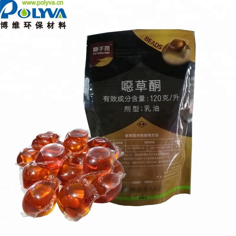 High quality eco-friendly PVA plastic pesticide / farm chemical packaging PVA water soluble film water soluble packaging