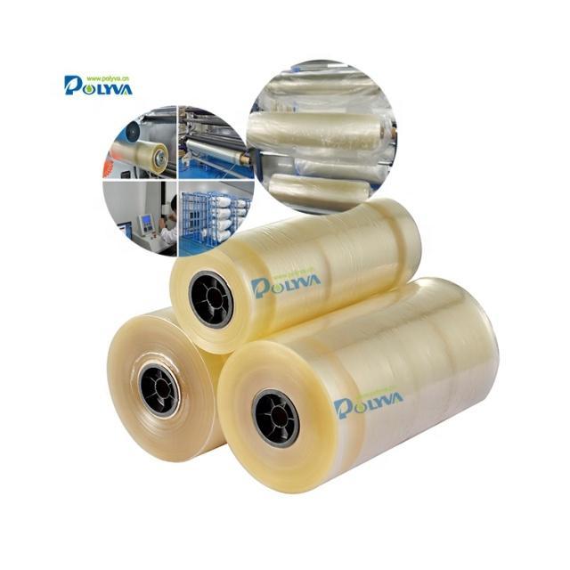 Polyva laminar water soluble membrane PVA packing film