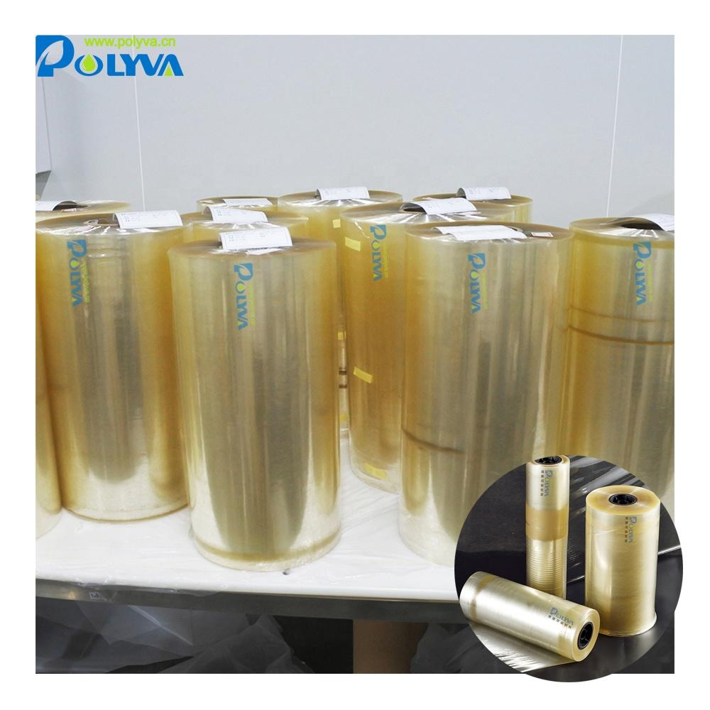independently developed completely be degraded water soluble membrane PVA film
