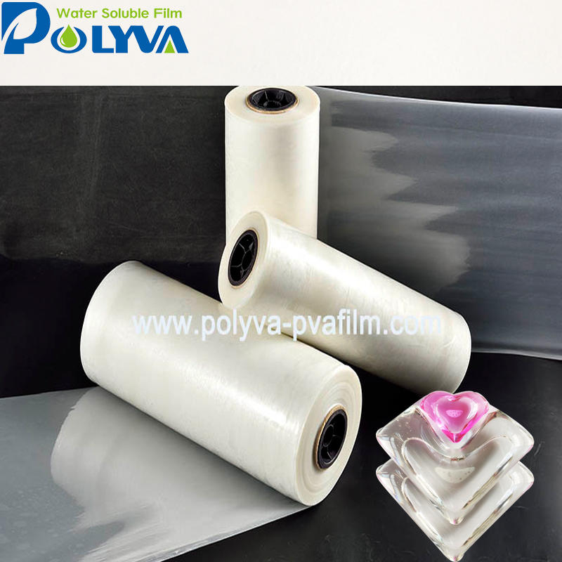 Polyva Water soluble polyvinyl film with cold water soluble pva for film making machine