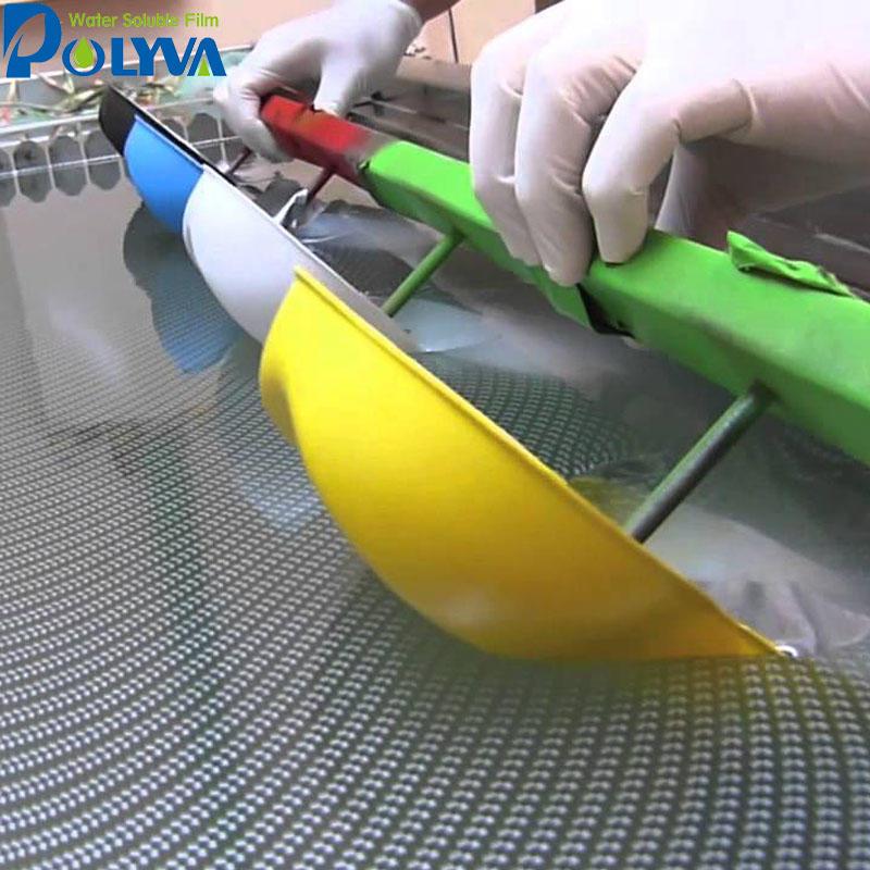 2018 polyva new pva water transfer printing film