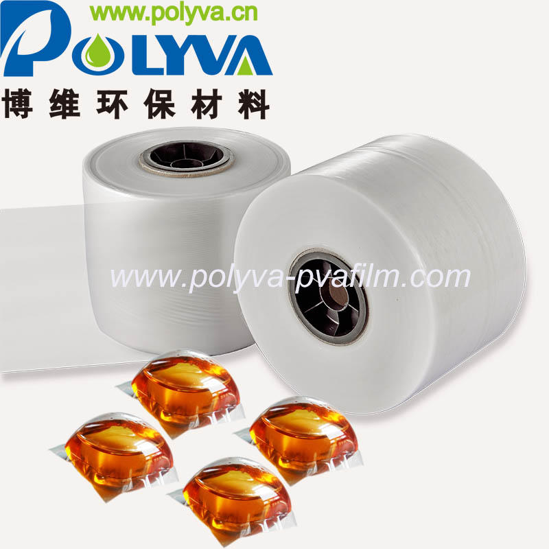 polyva water soluble packaging agricultural water soluble film