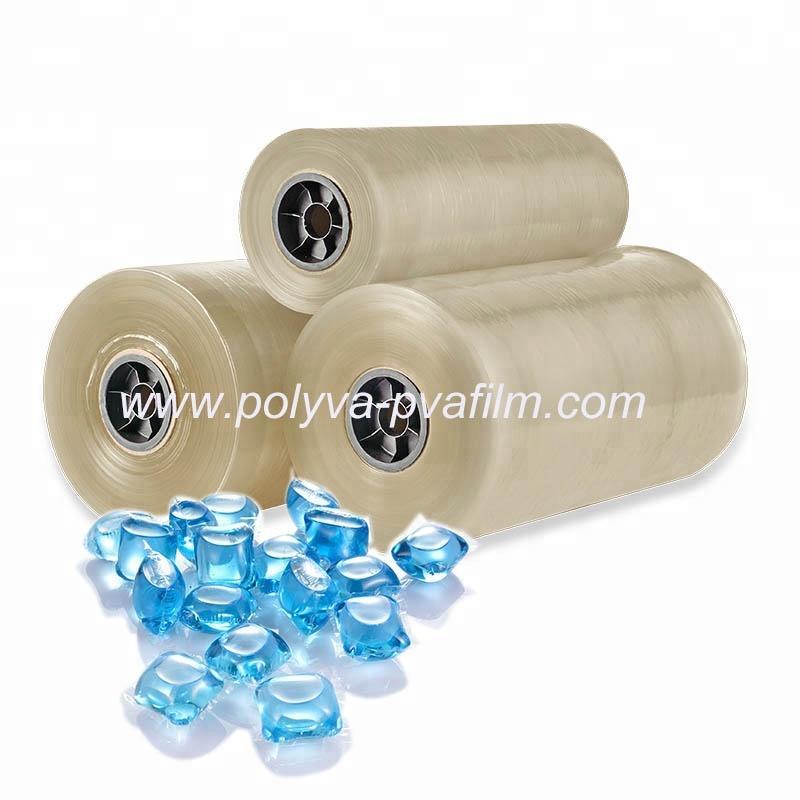 Laundry liquid/ powder pods packaging film water soluble pva film
