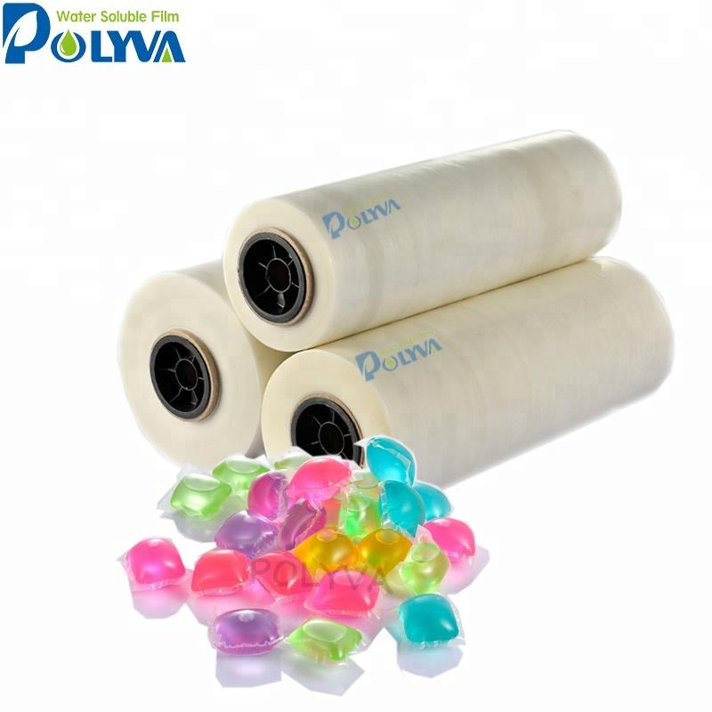 cold water capsules packaging film water soluble pods film matt packing film