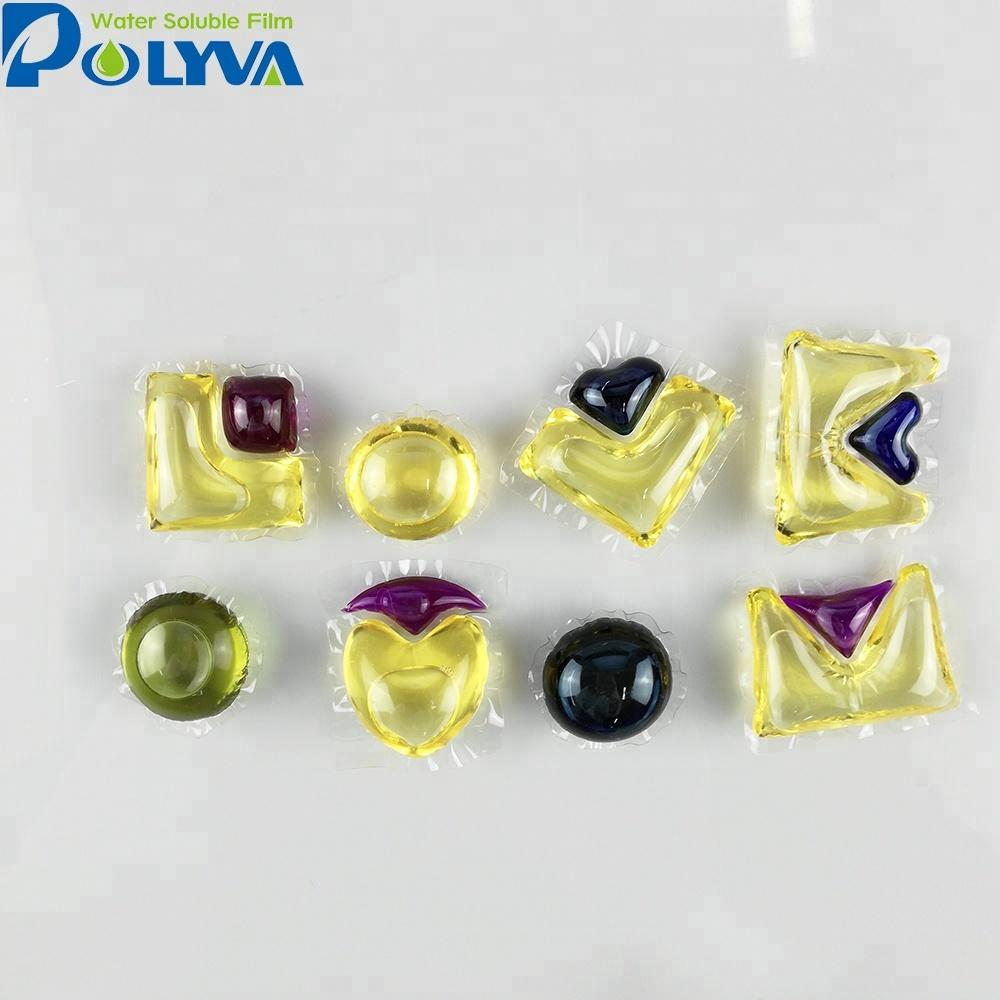 laundry detergent pods packaging film PVOH PVA water soluble film