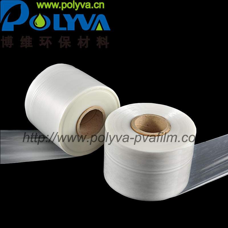 POLYVA PVA film laundry detergent pva cold water soluble film packing water soluble packaging materials