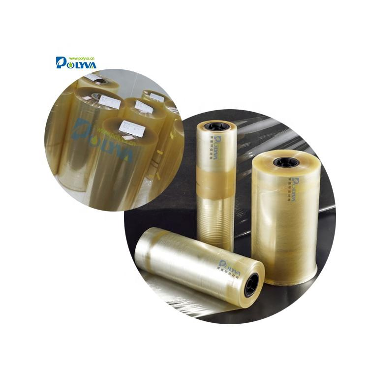 independently developed disposable green material water soluble membrane PVA film