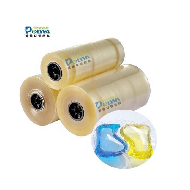 Green material soluble liquid capsules PVA water packing film