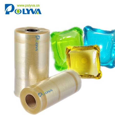 Polyva pva cold waterlaundry detergent capsule water soluble film