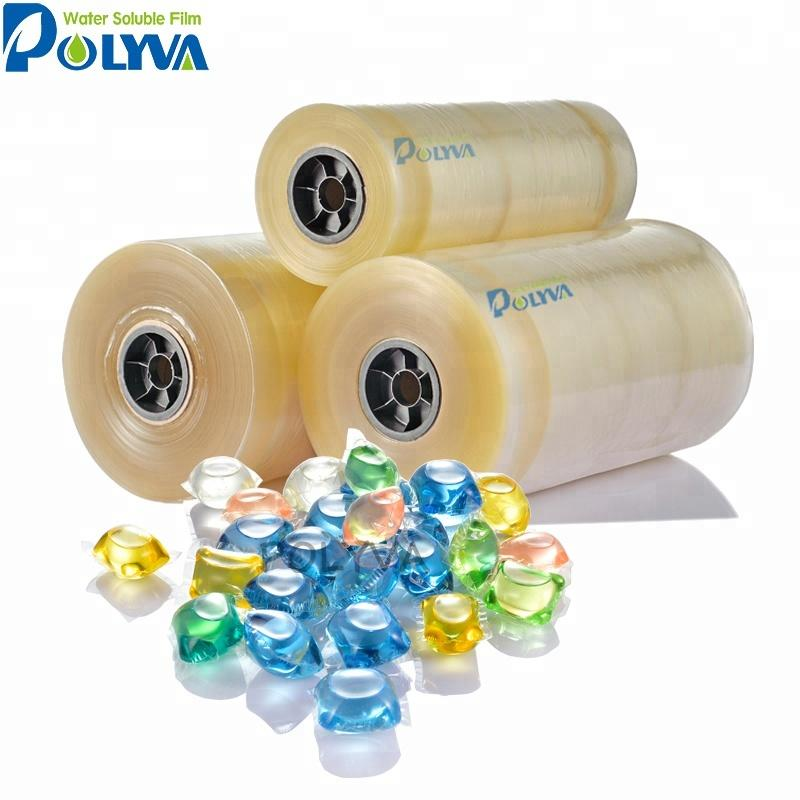 75um matt finish/ high gloss laundry detergent pods washing capsules cold water soluble pva film