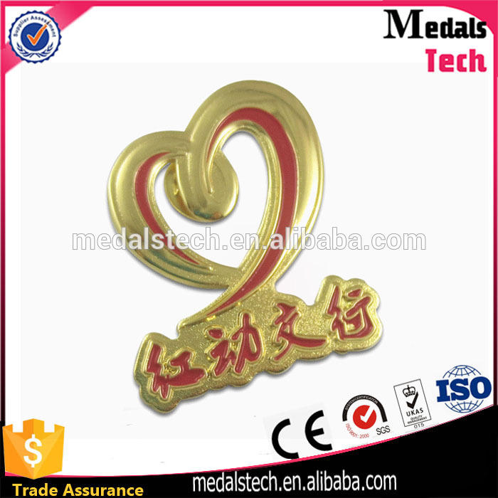 OEM gold plated metal soft enamel commemorate lapel pin badge wholesale