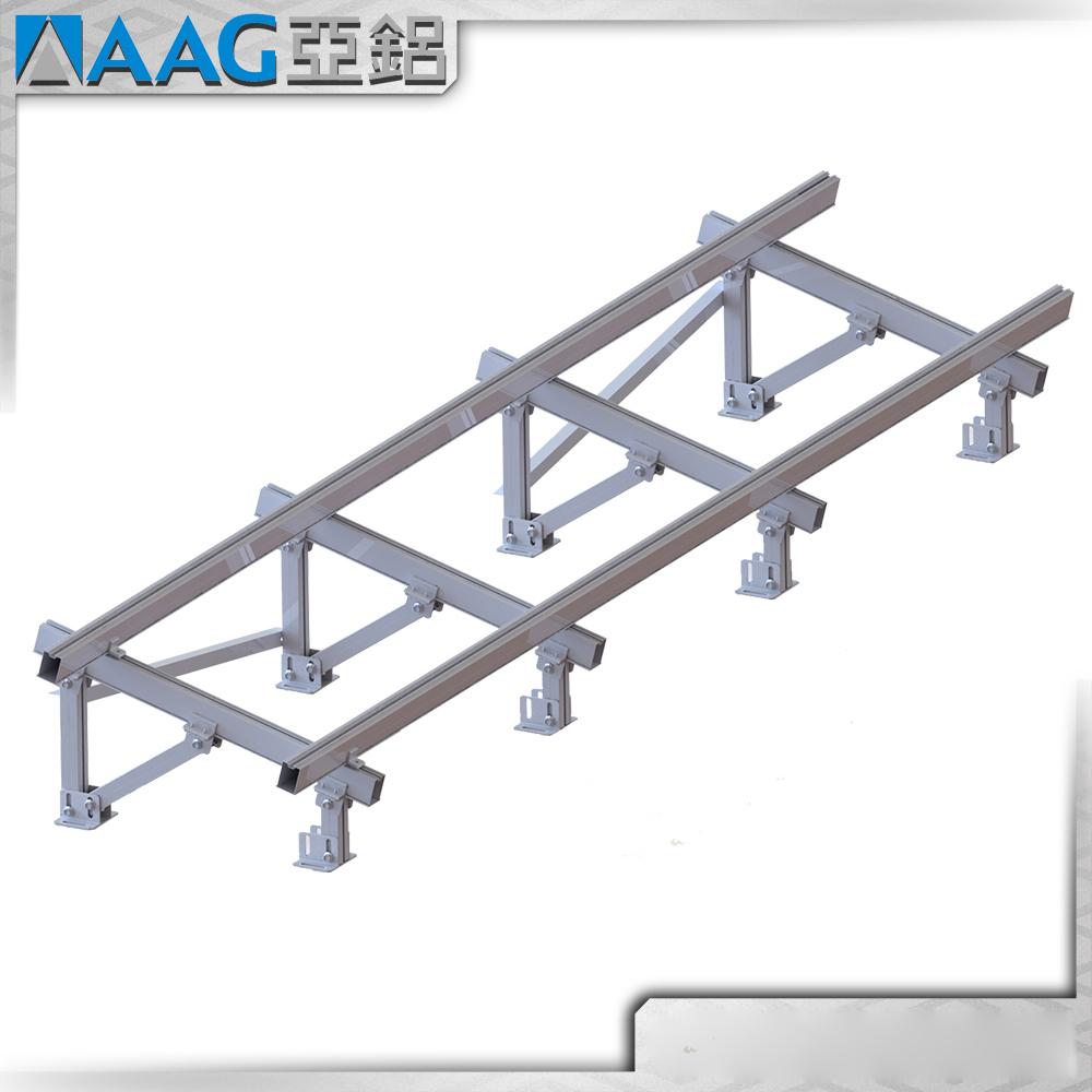 Aluminum Alloy Solar Mounting Bracket For Ground Solar Panel System