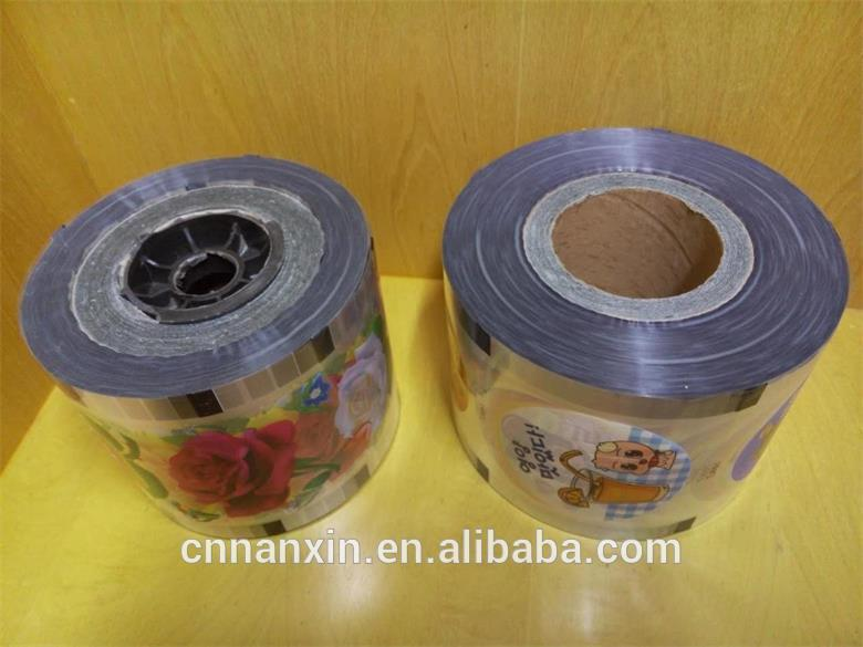 plastic laminated roll film for cup lid