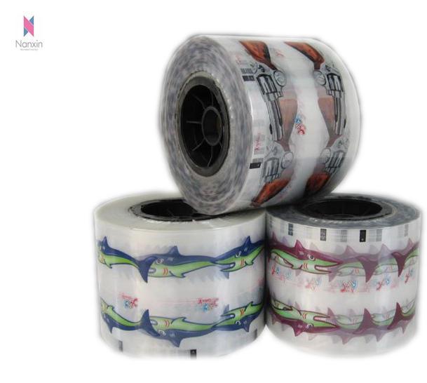 Bubble tea cup sealing film