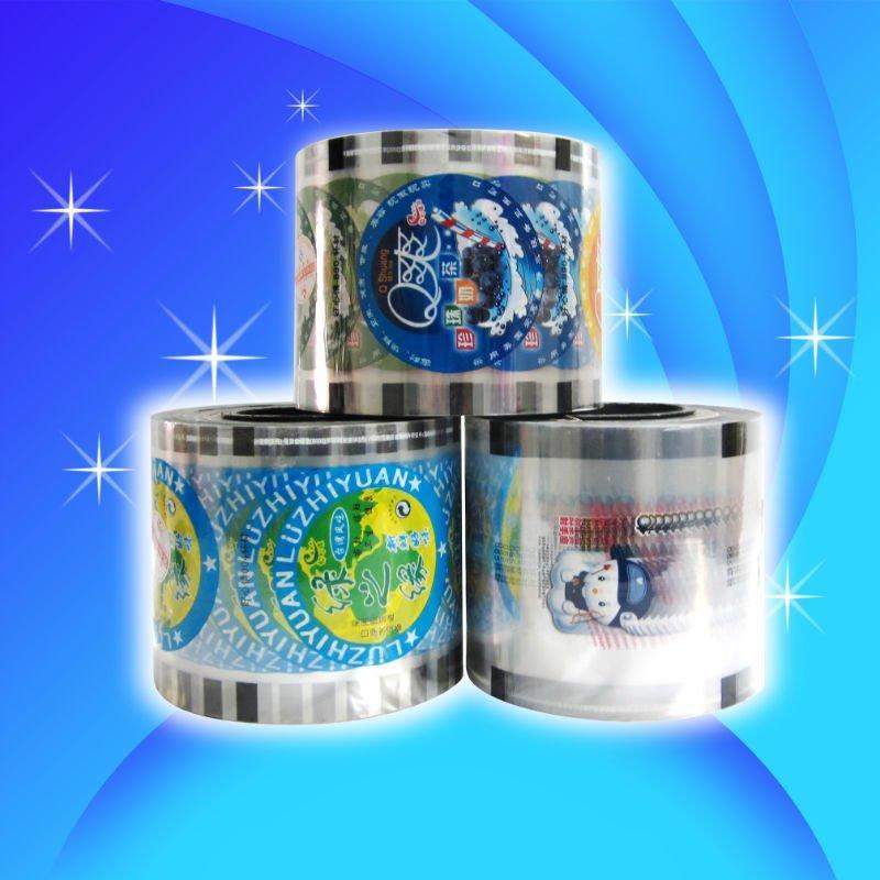 PP cups sealed film Milk tea sealing film 008