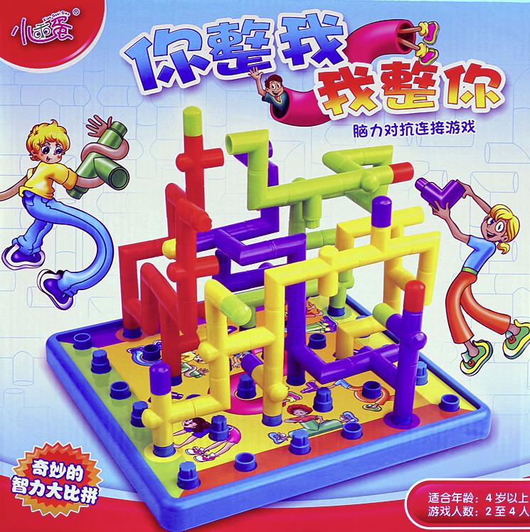 Monopoly Domino Bingo Divertido Personalizados Cajas Rgb Juegos De Mesa