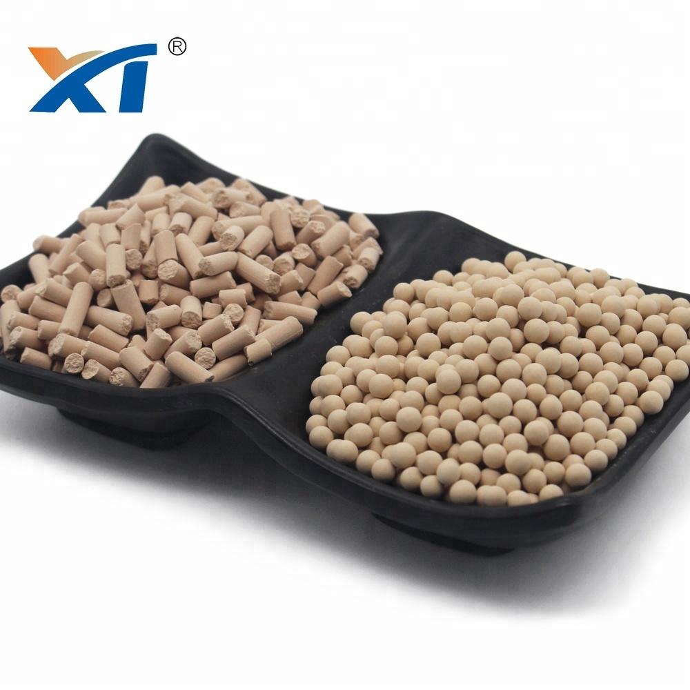 XINTAO Molecular Sieve 13X Zeolite for Hydrocarbon Desulphurization