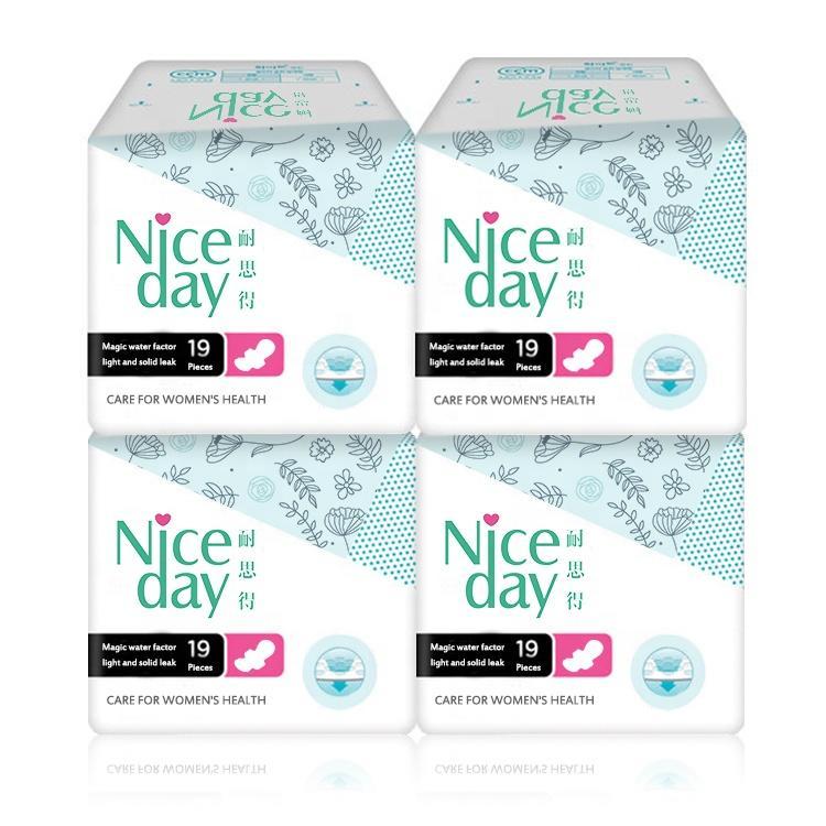 Female color sanitary pad custom ladies pad size in factory price
