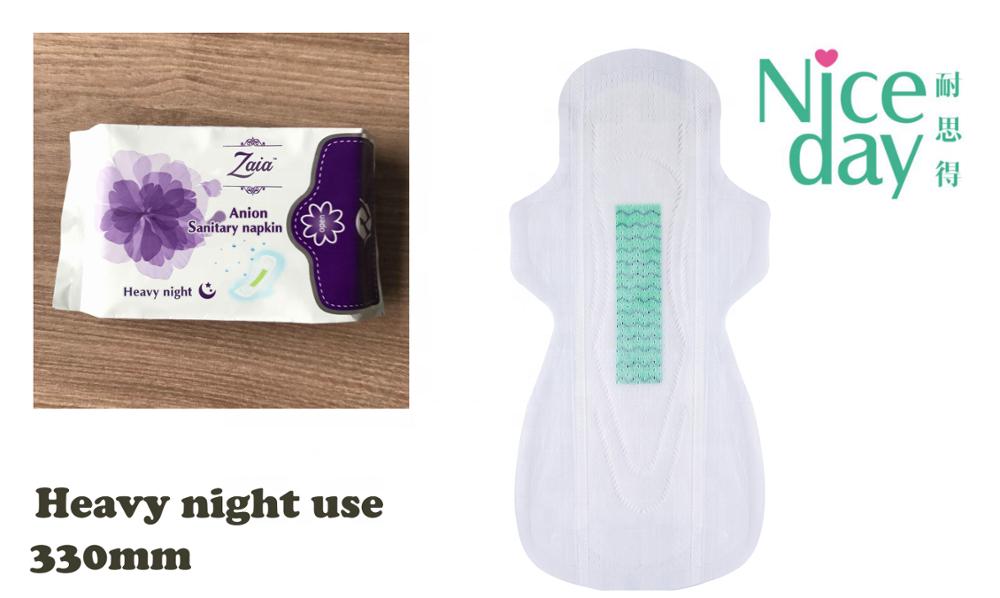 Maxi Extra Long negative ion sanitary napkin Overnight Use brand name sanitary napkin Super Absorbency Sanitary Pad