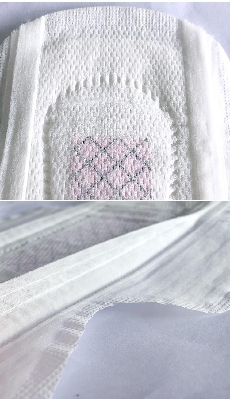 Good sleeping sanitary napkin manufacturer leak control channels graphene chip brand sanitary napkins eco-friendly sanitary pad