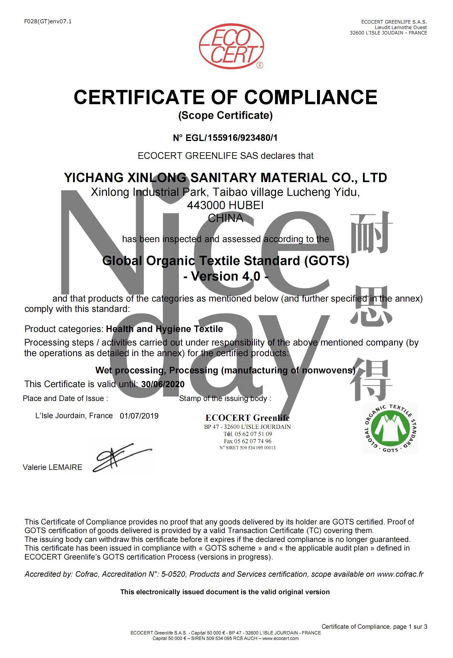 Wholesale natural organic cotton sanitary napkin OEM private labels for korean