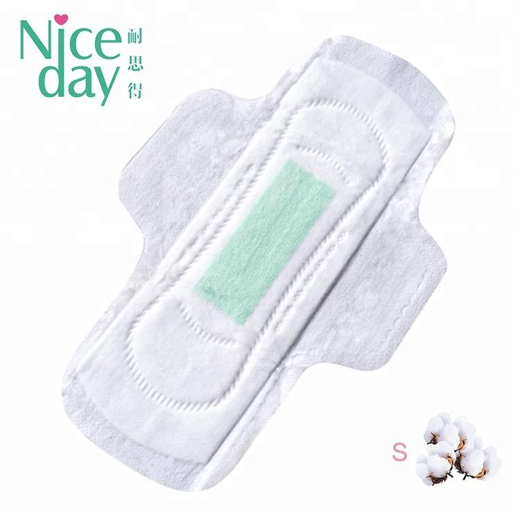 Good quality lady Aloe vera sanitary pads with cheap price/panty liners for women