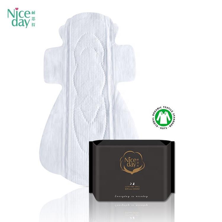 Natural texas organic cotton sanitary napkins supplier