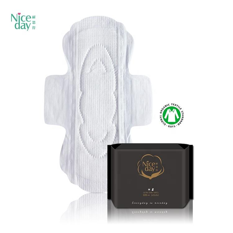 Organic cotton feminine hygiene safer for sensitive skin premium ladies pad